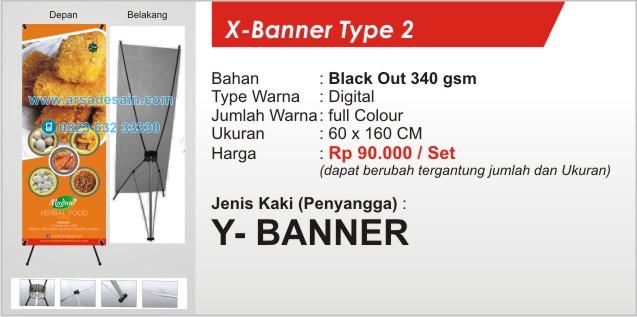 X-banner type 2